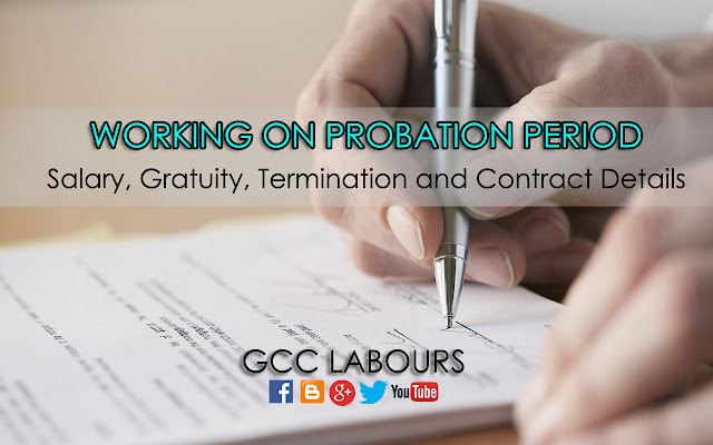 Probation period rules in uae, probation period law in uae, uae labour law, uae labors, uae laborus official site, uae labours law, dubai probation period, abu dhabi probation period