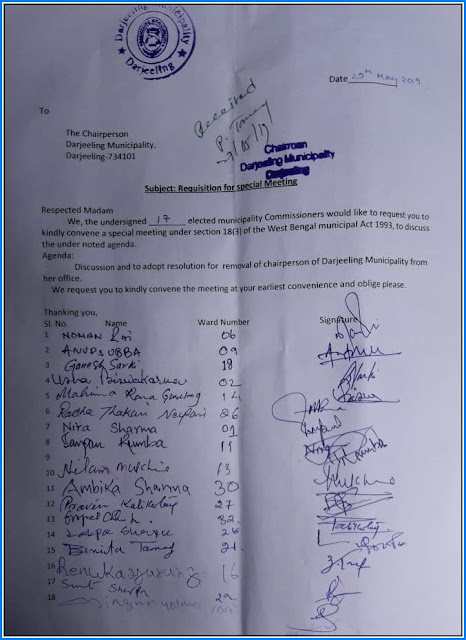 17 Commissioners of Darjeeling Municipality signed no confidence letter against Chairperson