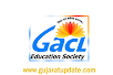 GACL Education Society Recruitment for Special Educator (Teacher) Post 2020