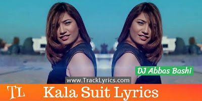 kala-suit-song-lyrics