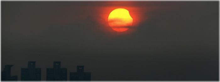 eclipse solar parcial 13 julho 2018