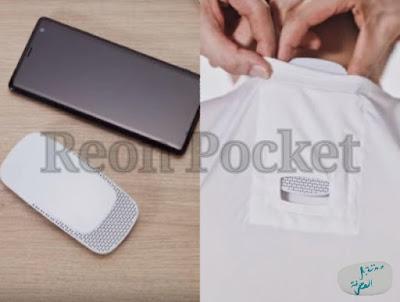 شركة سوني SONY تطلق مكيف الهواء الشخصي القابل للإرتداء Reon Pocket
