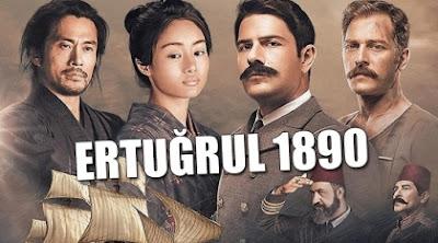 فيلم ارطغرل ERTUĞRUL 1890