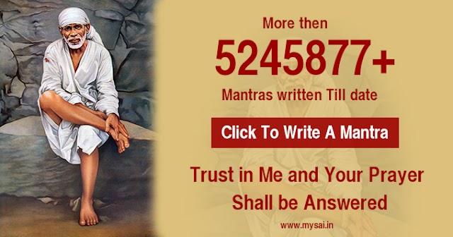 Sai Baba Mantra Writing