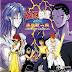 Yu Yu Hakusho Magic World Unity Collection - Mega Drive Music