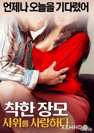Kind Mother-in-law- Love Son-in-law Full Korea 18+ Adult Movie Online Free