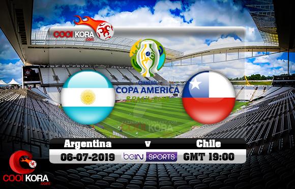 مشاهدة مباراة الأرجنتين وتشيلي اليوم 6-7-2019 علي بي أن ماكس كوبا أمريكا 2019