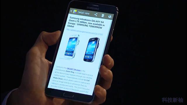 詳盡報導 SAMSUNG Galaxy Note 3、Note 10.1、 Galaxy Gear 發表會內容 Galaxy+Note+App++-18