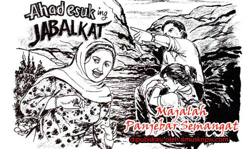 Bahasa Jawa Cerkak : Ahad Esuk ing Jabalkat