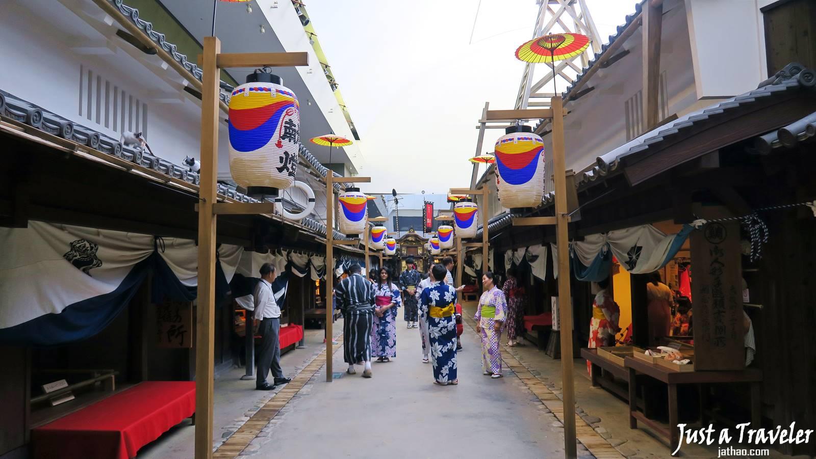 大阪-大阪景點-推薦-大阪生活今昔館-Osaka-Museum-Housing-Living-自由行-大阪必遊景點-大阪必去景點-大阪旅遊景點-大阪觀光景點-大阪行程-一日遊-二日遊-日本-tourist-attraction-travel