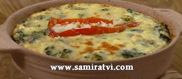 جراتان السلق والبطاطا من مطبخ سميرة tv