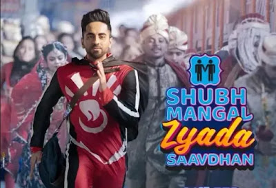 Shubh Mangal Zyada Saavdhan First Look Out