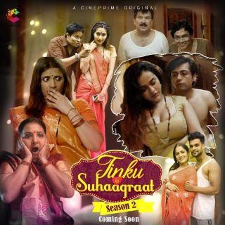 Tinku Ki Suhaagraat 2021 Season 02 Cineprime Web Series Download