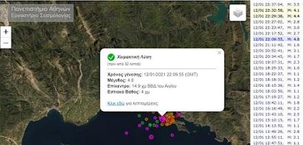 Πολλαπλοί σεισμοί κοντά στο Αίγιο