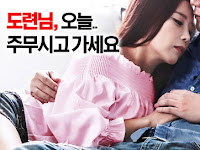 Nonton Film Bokep China Full Porno Khusus Dewasa : One Roof Three Families (2020) - Full Movie | (Subtitle Bahasa Indonesia)