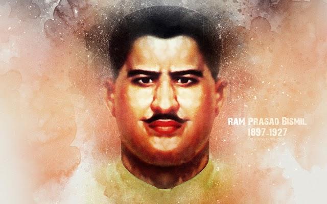 अमर शहीद पं. राम प्रसाद बिस्मिल : क्रांतिकारियों के नेता