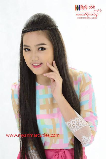 Yoon Yoon