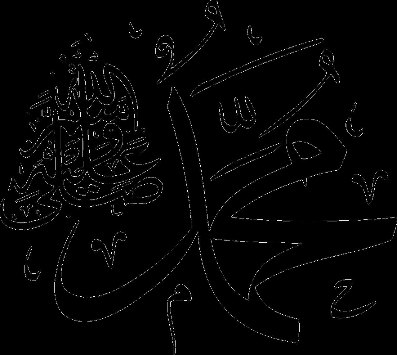 سيرة النبي محمد صلى الله عليه وسلم الشخصية , سيرة الرسول محمد صلى الله عليه وسلم , سيرة النبي محمد صلى الله عليه وسلم منذ ولادته , كل شيء عن الرسول صلى الله عليه وسلم , معلومات عن محمد رسول الله , مسيرة النبي محمد صلى الله عليه وسلم , سيرة الرسول صلى الله عليه وسلم كاملة , سيرة الرسول مختصرة ,السيرة النبوية,صلى الله عليه وسلم,الله,محمد,الرسول,مولد النبي,عليه,محمد صلى الله عليه وسلم,النبي,وسلم,النبي محمد,رسول الله,الإسلام,السعودية,سيدنا محمد,القرآن,الاسلام,المسلمين,عام الفيل,الشيخ,العوضي,النبي صلى الله عليه وسلم,المولد النبوي