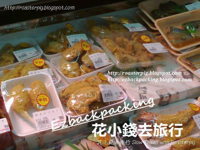 日本特價熟食
