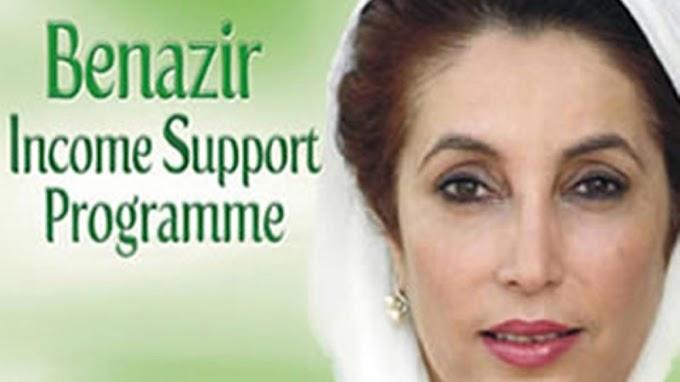 Benazir Income Support Program BISP Jobs 2021 – bisp.gov.pk