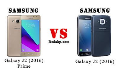 Perbedaan Samsung J2 (2016) VS J2 Prime (2016)