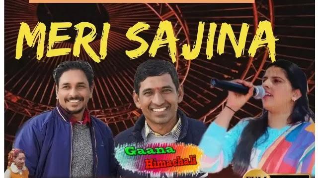 Meri Sajina mp3 Download - Atar Shah ~ Gaana Himachali