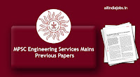 MPSC Engineering Services Mains Previous Papers