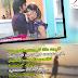 Nuvvu Naatho Emannavo Song Lyrics From Disco Raja (2020) | Telugu Movie