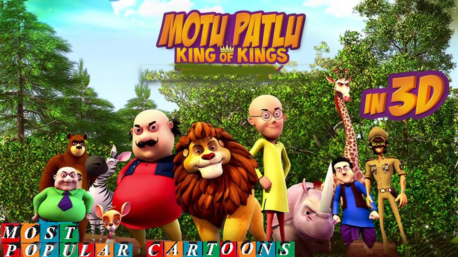 Motu Patlu : King Of Kings Full Movie In Hindi Full HD