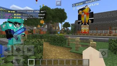 Minecraft Pocket Edition 1.16.210.54 Mod Apk