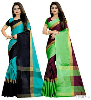 Unique Cotton Silk  Zari Border Sarees