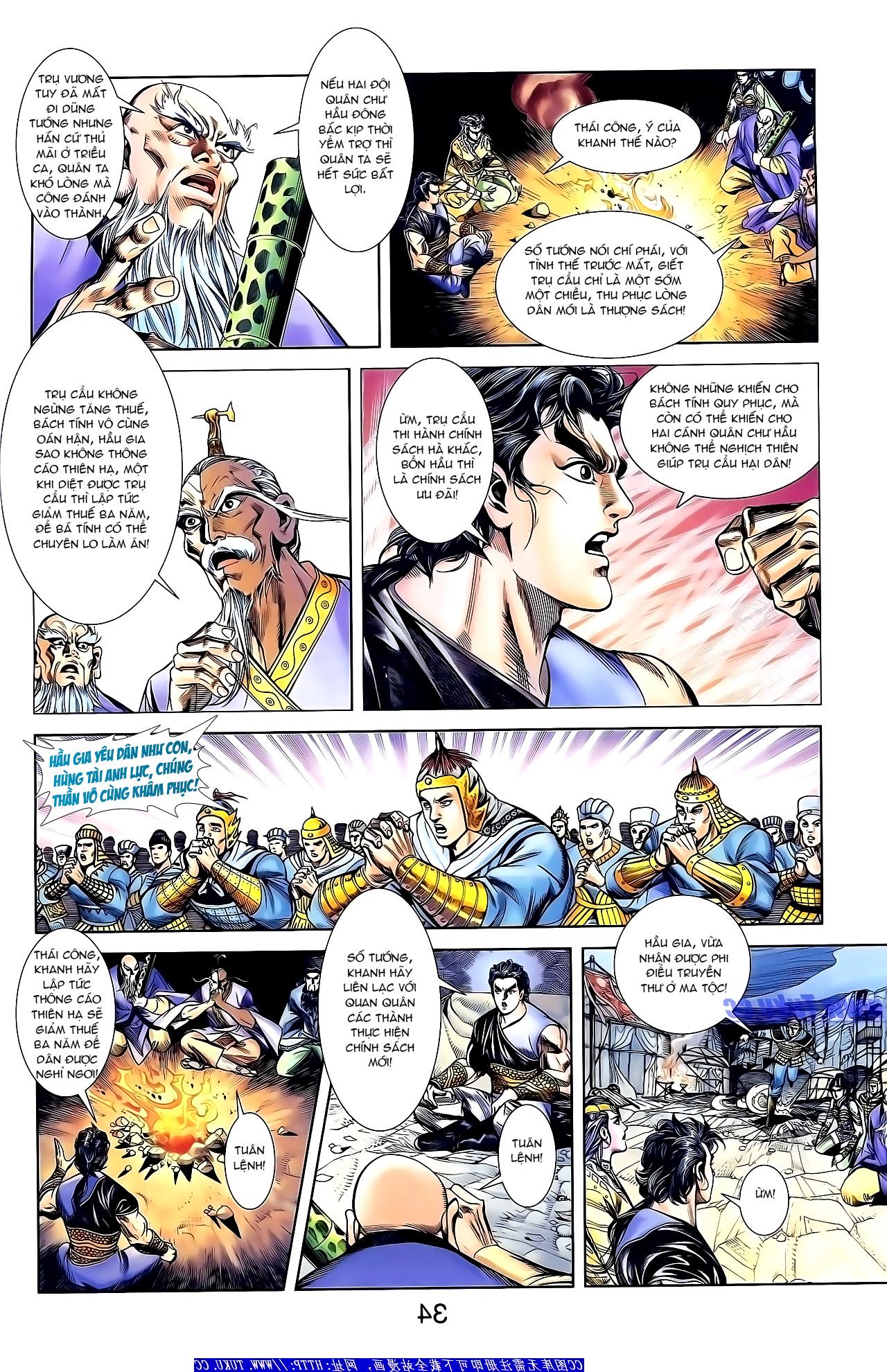 Cơ Phát Khai Chu Bản chapter 159 trang 20