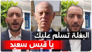 """(بالفيديو و الصور) ياسين العياري يهاجم قيس سعيد  و يكشف ما يخطط اليه راشد الغنوشي """""""