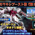 Mobile Suit Gundam Extreme VS MAXI Boost: Strike Rouge Ootori Gameplay Video
