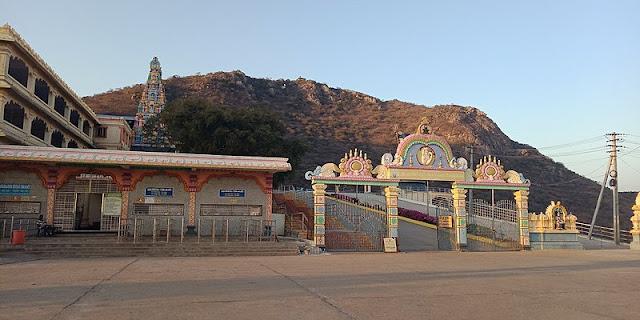 kotappakonda