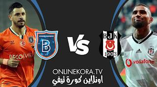 مشاهدة مباراة إسطنبول باشاك شهير وبشكتاش بث مباشر اليوم 12-03-2021 في الدوري التركي الممتاز