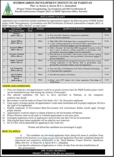 Ministry of Energy jobs 2021 | Ministry Of Energy Jobs 2021 in Pakistan Apply Now