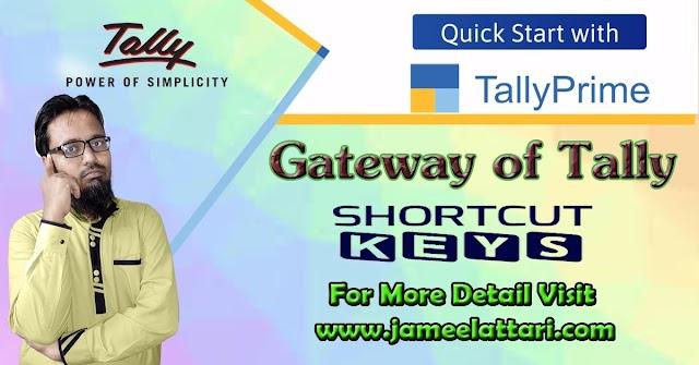 Gateway of Tally - Shortcuts    गेटवे ऑफ़ टैली की शॉर्टकट कुंजियां