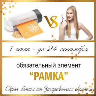 http://charmedscrap.blogspot.ru/2017/09/vs-1.html