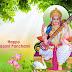 माता सरस्वती की जन्म कथा का क्या है रहस्य?