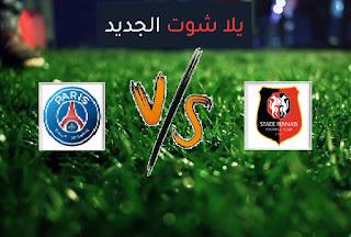 نتيجة مباراة باريس سان جيرمان ورين اليوم الأحد 09-05-2021 الدوري الفرنسي