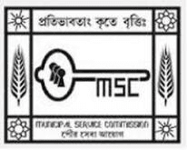 Latest West Bengal Karmasandhan Government Jobs West Bengal Municipal Service Commission (WBMSC)