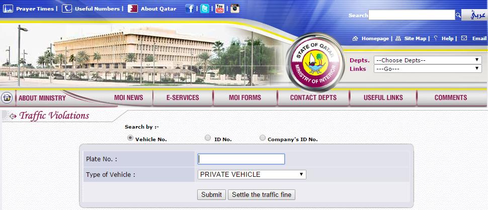 www moi gov qa - Qatar MOI Traffic Violations Vehicle Fine
