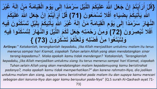 Al-Qur'an surah Al-Qashash ayat 71-73