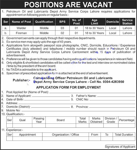 Pak Army Lahore jobs 2021 | POL Depot ASC Lahore Cantt jobs 2021