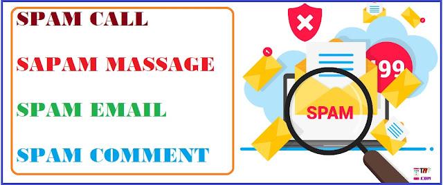 Spam क्या होता है? Spam meaning in Hindi.
