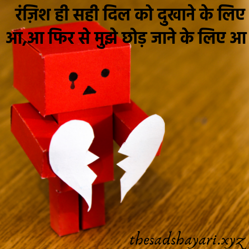Sad Status Images Photo HD Download heart touching status