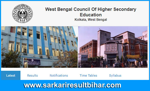 West Bengal Council Of Higher Secondary Education (WBCHSE)