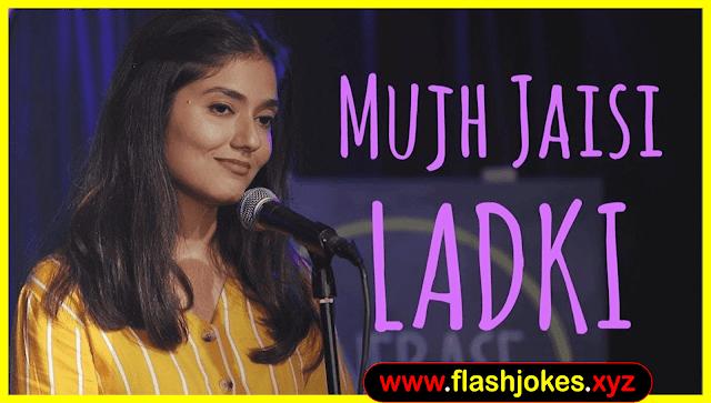 Mujh Jaisi Ladki - Sainee Raj | UnErase Poetry