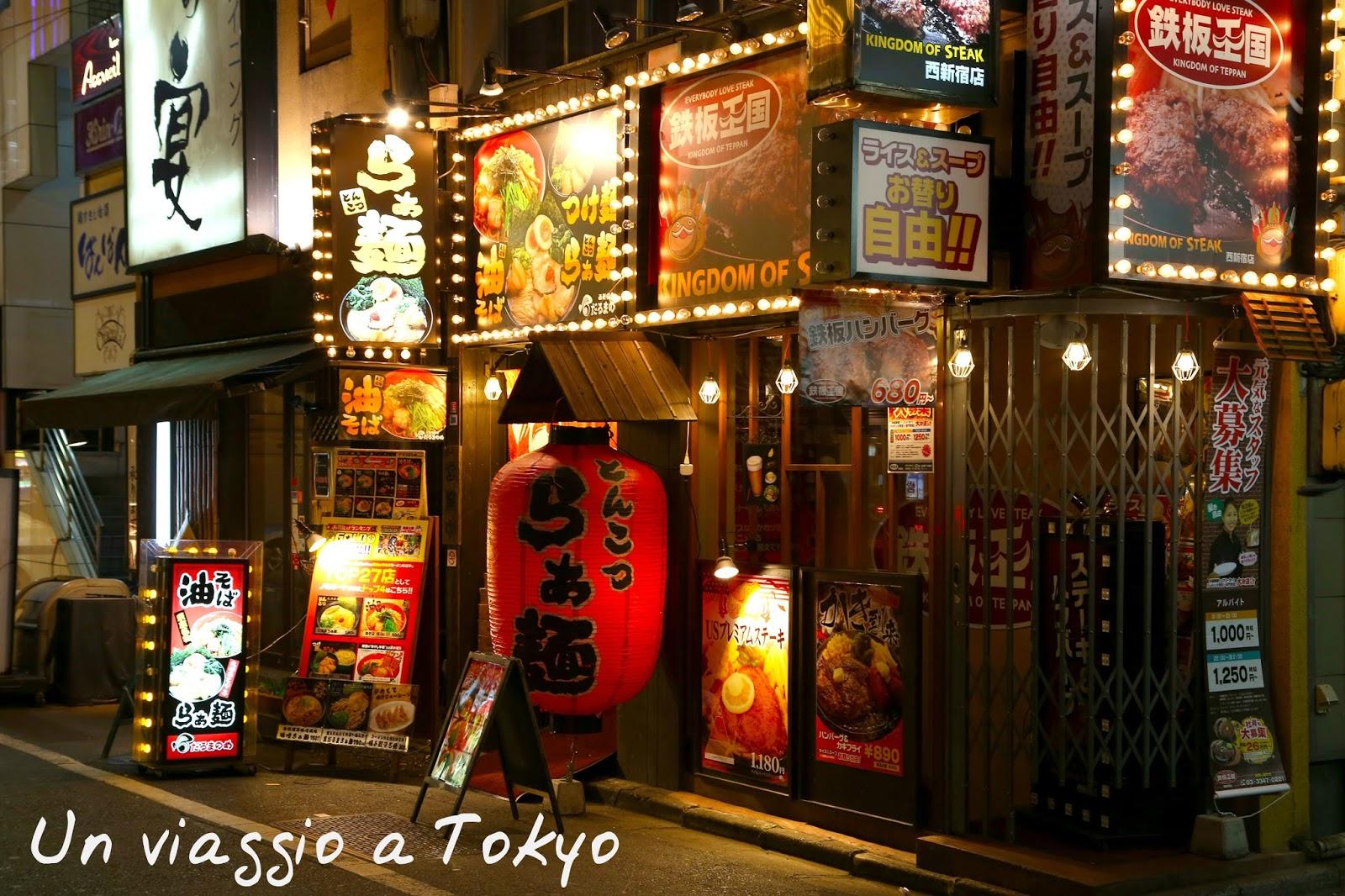 Velocità datazione Giappone Osaka donna di 30 anni che esce con un uomo di 25 anni